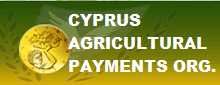 CY agricultural payments